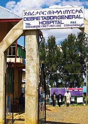 Entrance to Debre Tabor General Hospital