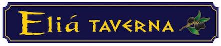 Elia Taverna