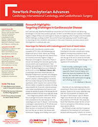 Image of page one of Advances In Cardiology, Interventional Cardiology, and Cardiothoracic Surgery